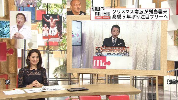 2018年12月23日椿原慶子の画像06枚目