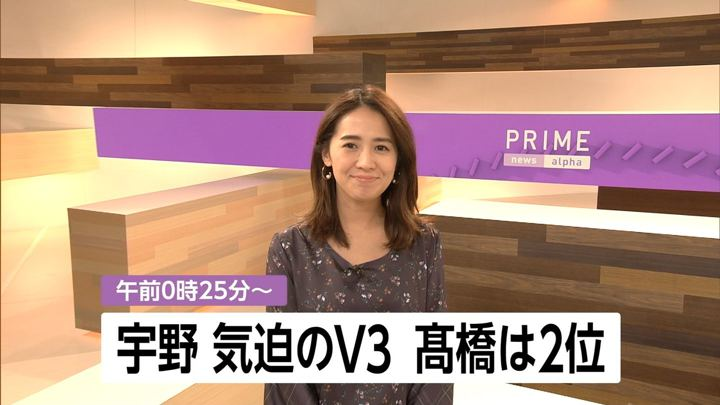 2018年12月24日椿原慶子の画像01枚目