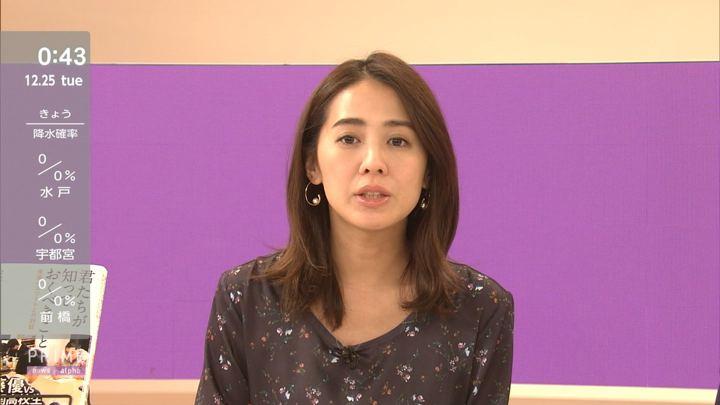 2018年12月24日椿原慶子の画像13枚目