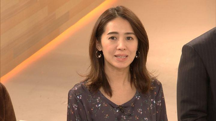 2018年12月24日椿原慶子の画像19枚目