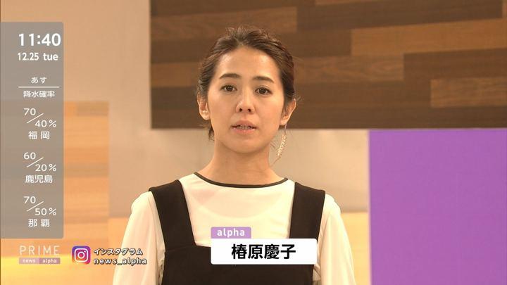 2018年12月25日椿原慶子の画像03枚目