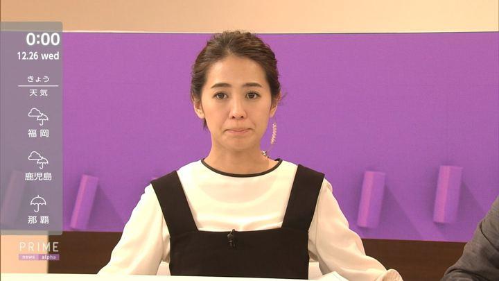 2018年12月25日椿原慶子の画像09枚目