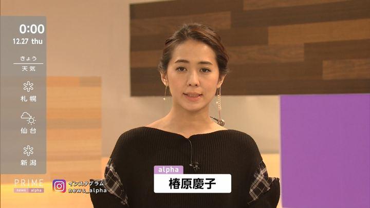 2018年12月26日椿原慶子の画像03枚目