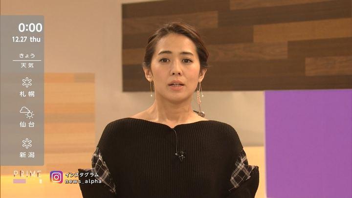 2018年12月26日椿原慶子の画像04枚目