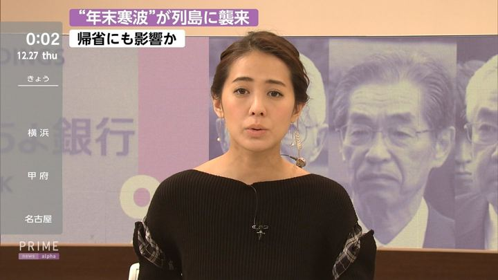 2018年12月26日椿原慶子の画像07枚目