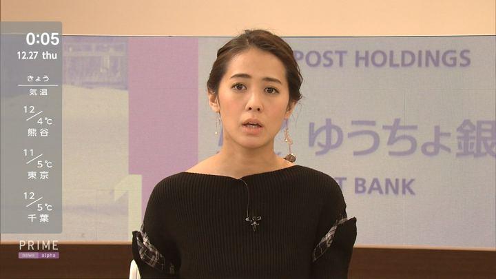 2018年12月26日椿原慶子の画像09枚目