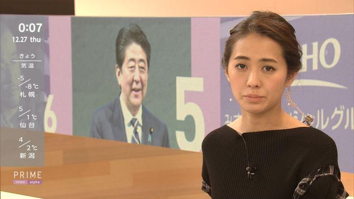 2018年12月26日椿原慶子の画像12枚目