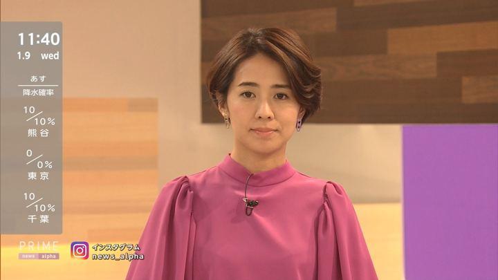 2019年01月09日椿原慶子の画像04枚目