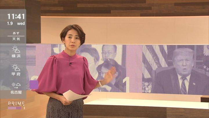 2019年01月09日椿原慶子の画像06枚目