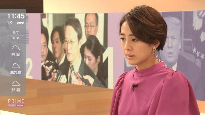 2019年01月09日椿原慶子の画像07枚目
