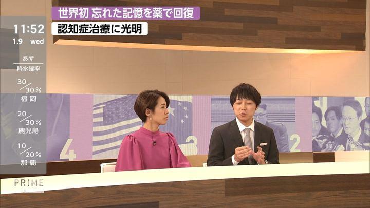 2019年01月09日椿原慶子の画像09枚目