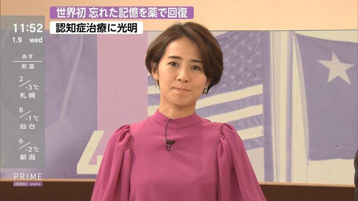 2019年01月09日椿原慶子の画像10枚目