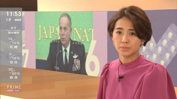 2019年01月09日椿原慶子の画像12枚目