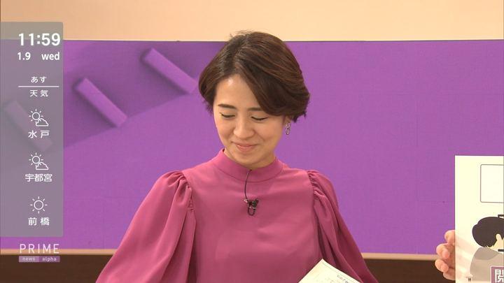 2019年01月09日椿原慶子の画像13枚目