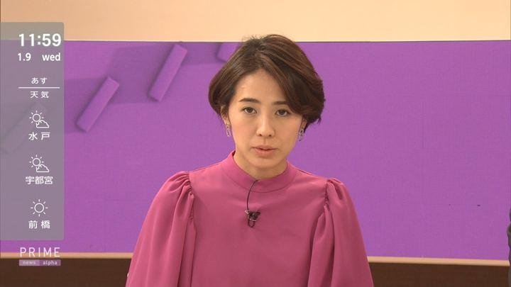 2019年01月09日椿原慶子の画像14枚目