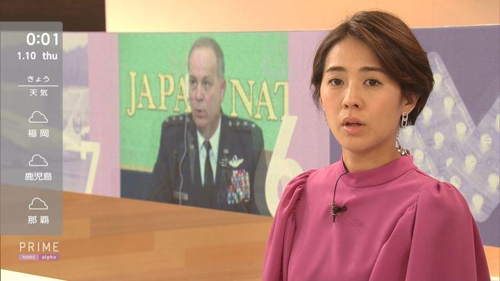 2019年01月09日椿原慶子の画像15枚目