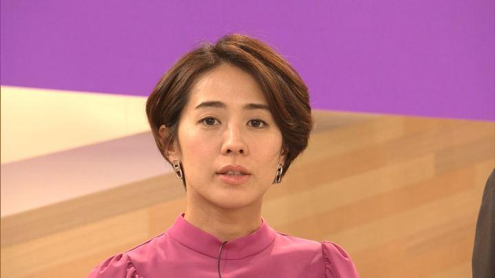 2019年01月09日椿原慶子の画像20枚目