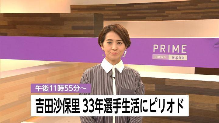 2019年01月10日椿原慶子の画像01枚目