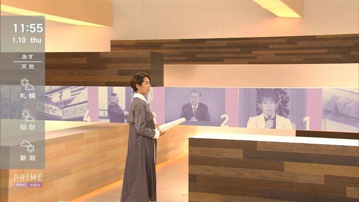 2019年01月10日椿原慶子の画像05枚目