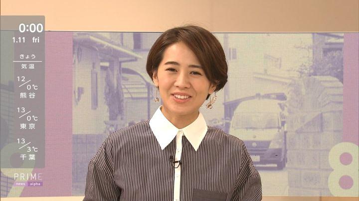 2019年01月10日椿原慶子の画像07枚目