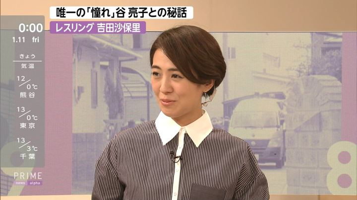 2019年01月10日椿原慶子の画像08枚目