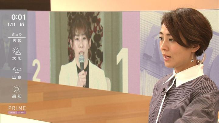 2019年01月10日椿原慶子の画像09枚目