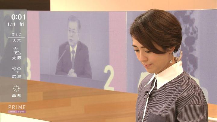 2019年01月10日椿原慶子の画像10枚目