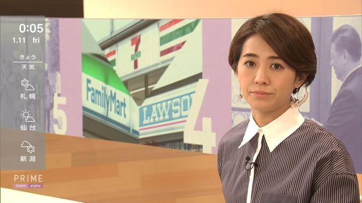 2019年01月10日椿原慶子の画像11枚目