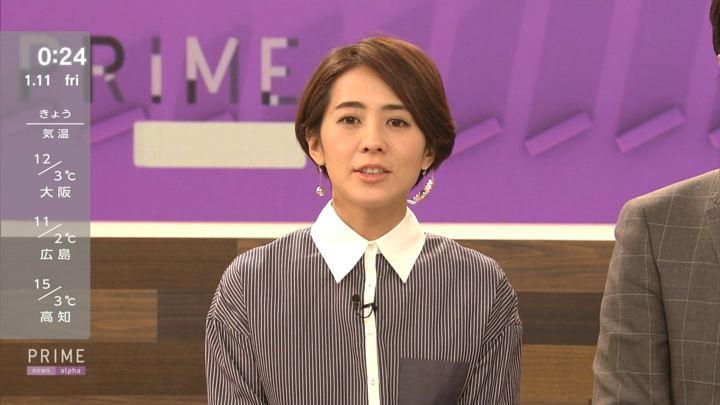 2019年01月10日椿原慶子の画像14枚目