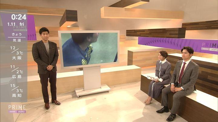 2019年01月10日椿原慶子の画像15枚目