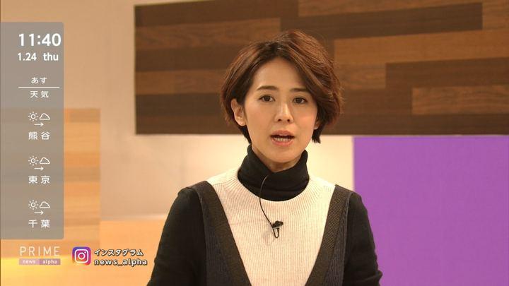 2019年01月24日椿原慶子の画像03枚目