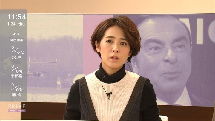 2019年01月24日椿原慶子の画像07枚目