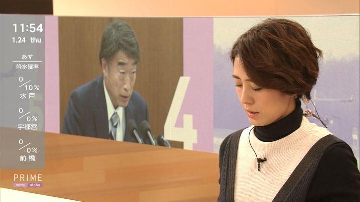 2019年01月24日椿原慶子の画像08枚目