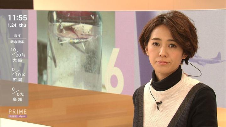 2019年01月24日椿原慶子の画像11枚目