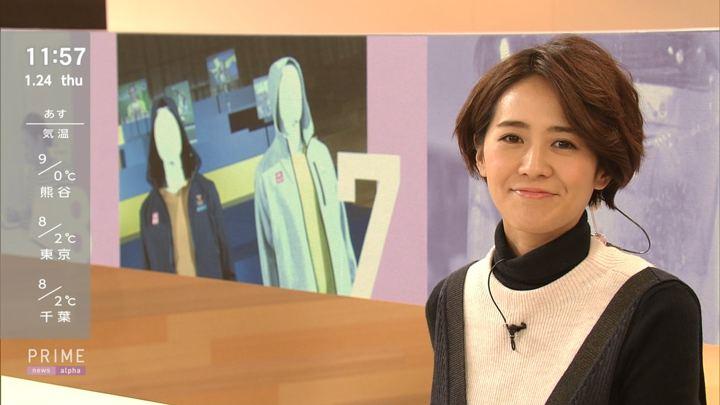 2019年01月24日椿原慶子の画像12枚目