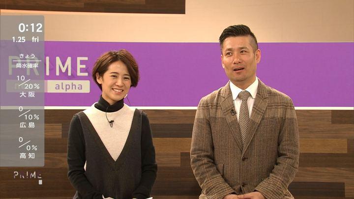 2019年01月24日椿原慶子の画像17枚目