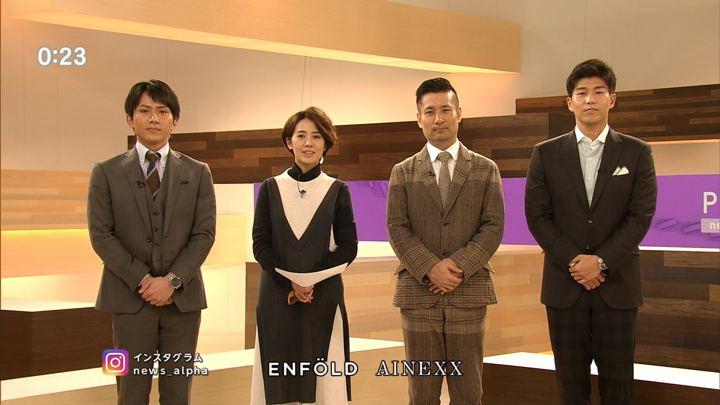 2019年01月24日椿原慶子の画像18枚目