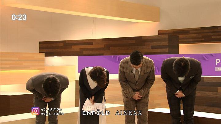 2019年01月24日椿原慶子の画像19枚目