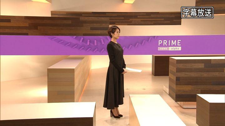 2019年01月28日椿原慶子の画像01枚目