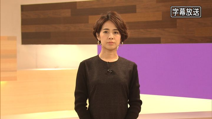 2019年01月28日椿原慶子の画像02枚目