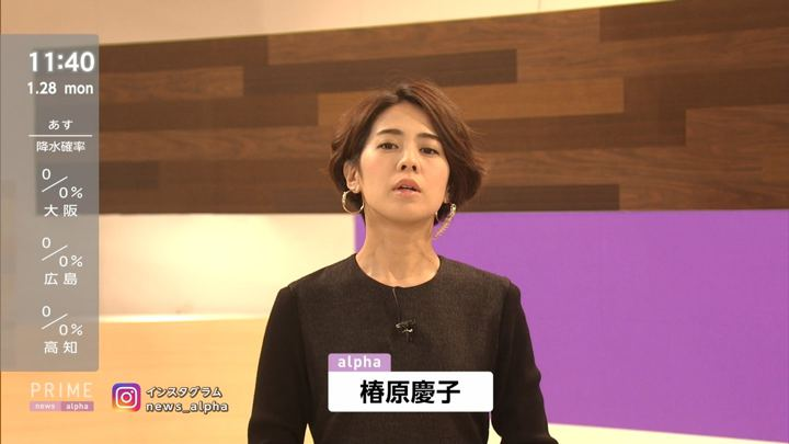 2019年01月28日椿原慶子の画像03枚目