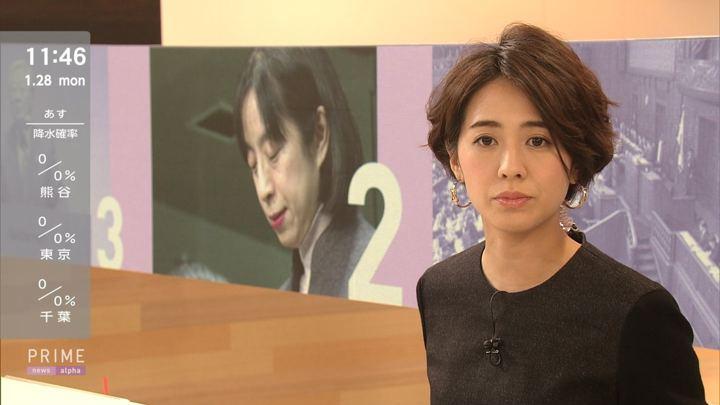2019年01月28日椿原慶子の画像07枚目