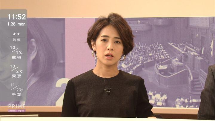 2019年01月28日椿原慶子の画像08枚目