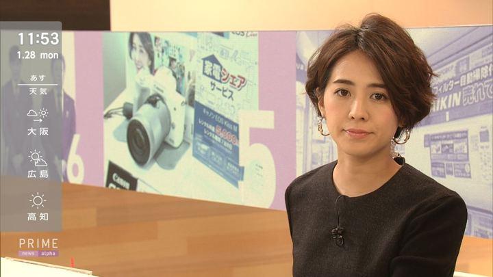 2019年01月28日椿原慶子の画像10枚目