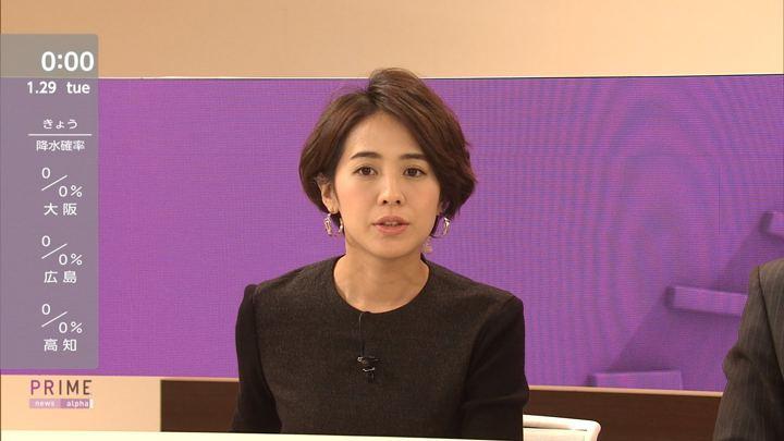 2019年01月28日椿原慶子の画像12枚目