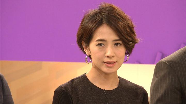 2019年01月28日椿原慶子の画像17枚目