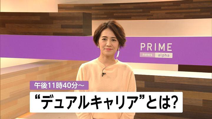 2019年01月30日椿原慶子の画像01枚目
