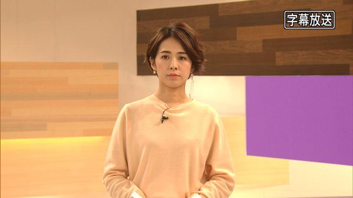 2019年01月30日椿原慶子の画像03枚目