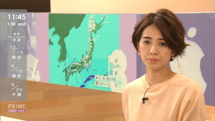 2019年01月30日椿原慶子の画像10枚目