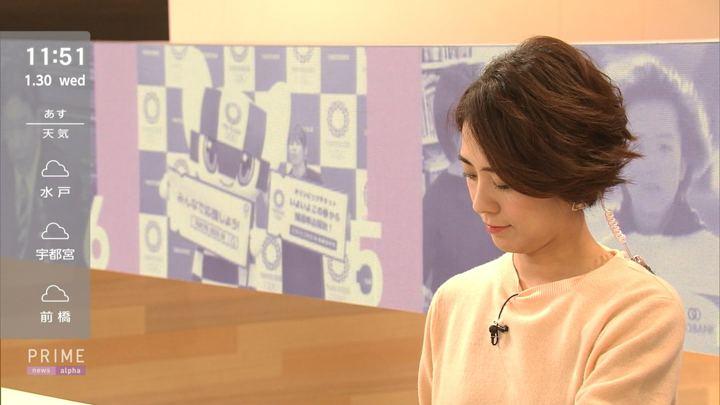 2019年01月30日椿原慶子の画像11枚目